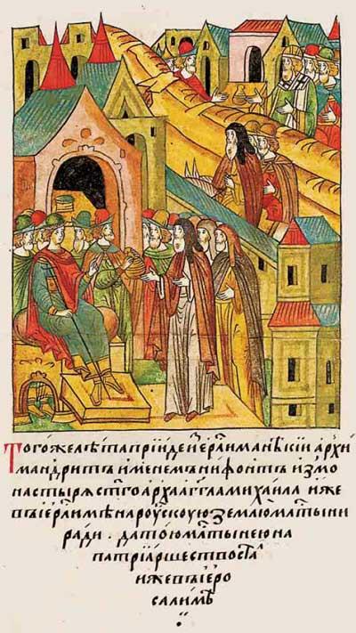 Лицевой летописный свод Ивана IV Грозного. 6879 (1379). Митрополит Герман клянчит деньги на дань моджахедам