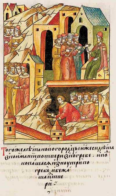 Лицевой летописный свод Ивана IV Грозного. 6881 (1381). Побег из тюрьмы