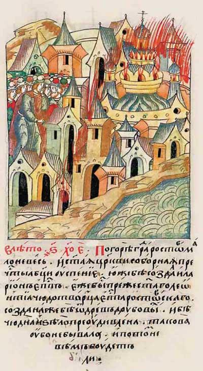 Лицевой летописный свод Ивана IV Грозного. 1170: Пожар в Ростове. Гибель уникальной церкви