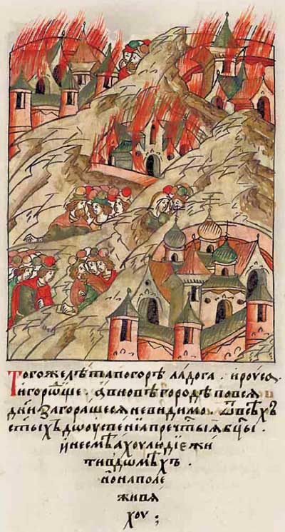 Лицевой летописный свод Ивана IV Грозного. 1202: Горят северные города