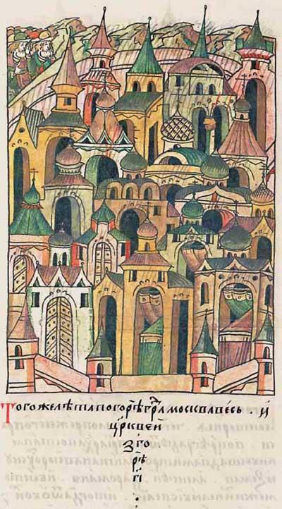 Лицевой летописный свод Ивана IV Грозного. 6862 (1362). Москва: выгорело 13 церквей