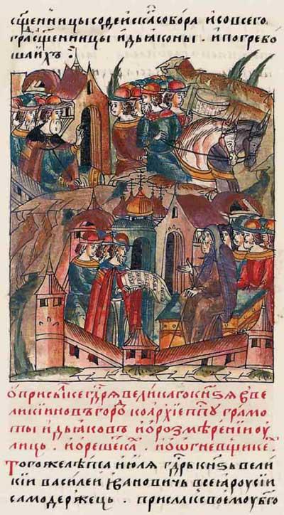 Лицевой летописный свод Ивана IV Грозного. 7039 (1539): О противопожарных мероприятиях в Великом Новгороде