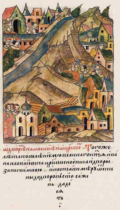 Лицевой летописный свод Ивана IV Грозного. 7001 (1501): Москва. Противопожарыне мероприятия