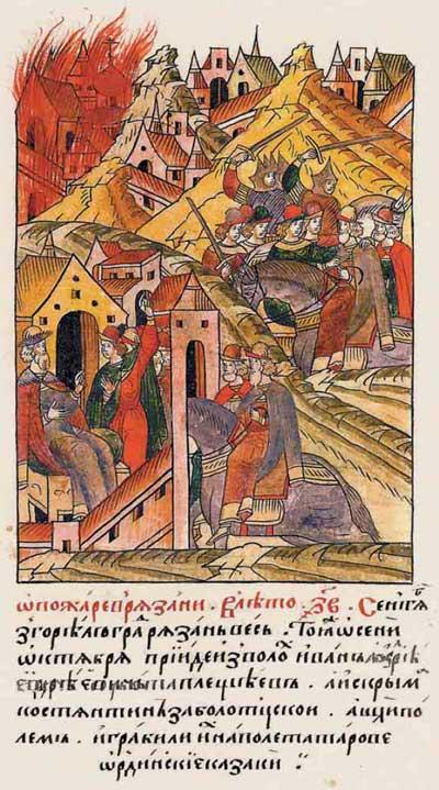 Лицевой летописный свод Ивана IV Грозного. 7002 (1502): Москва. О пожаре в Рязани