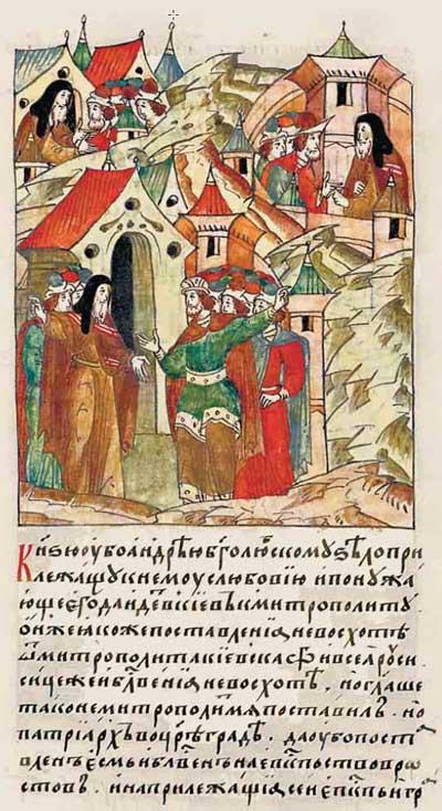 Лицевой летописный свод Ивана IV Грозного. 1179: Фёдор – поп-самовыдвиженец