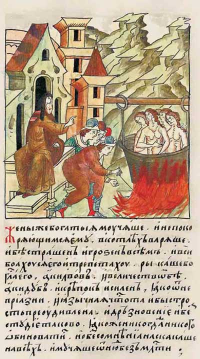 Лицевой летописный свод Ивана IV Грозного. 1179: поп-изувер приступил в Ростове к грабежам. Инквизиция на Руси - 6