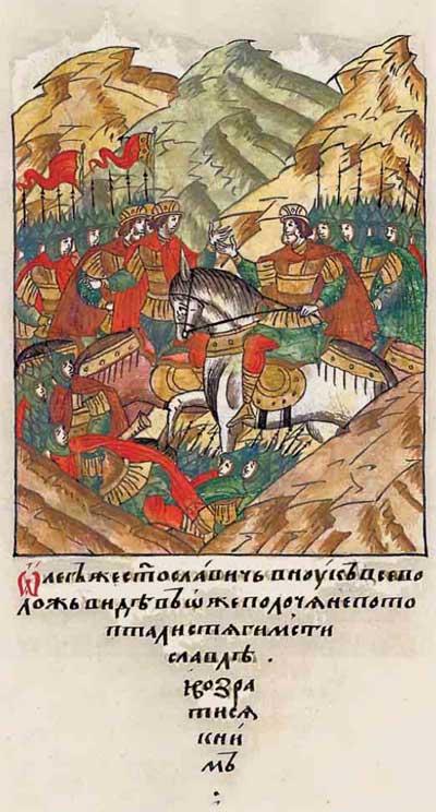 Лицевой летописный свод Ивана IV Грозного. 1204: Потоптанные стяги