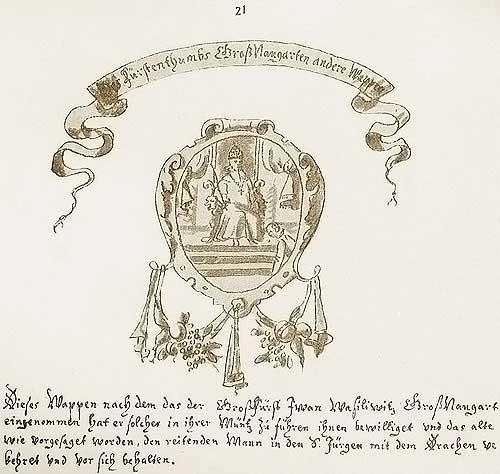 Альбом Мейерберга, 1662-1663. Новый герб Новгорода