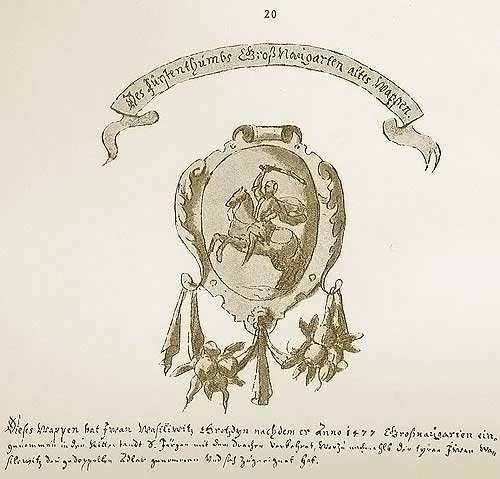 Альбом Мейерберга, 1662-1663. Герб Новгорода старый