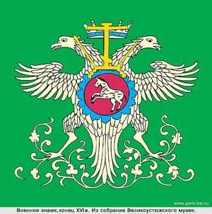 Знамя, XVI век. Из собрания Великоустюжского музея