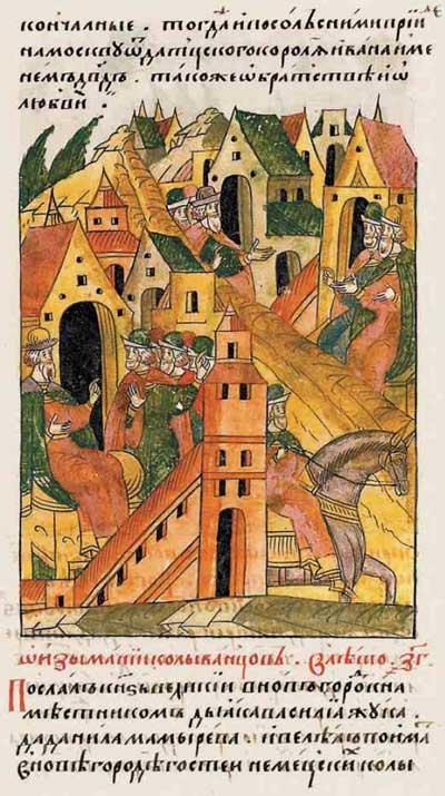 Лицевой летописный свод Ивана IV Грозного. 7003 (1503): Пленение колыванцев (купцов из Таллина)