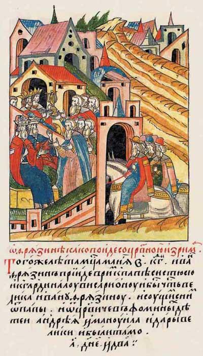 Лицевой летописный свод Ивана IV Грозного. 6980–6981 (1480–1481). Путешествие Софьи Палеолог в Московию, фрагм. 1