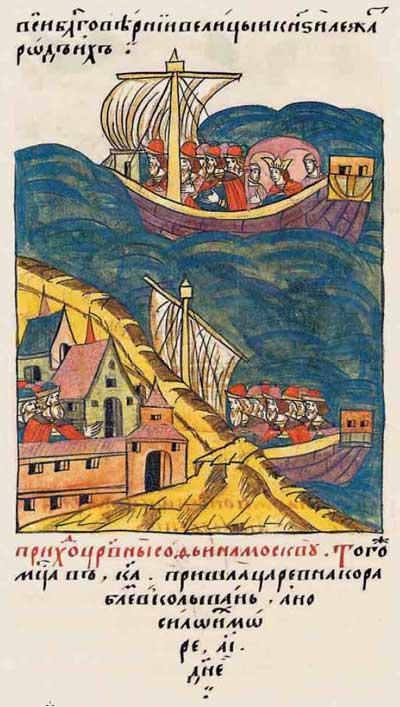 Лицевой летописный свод Ивана IV Грозного. 6980–6981 (1480–1481). Путешествие Софьи Палеолог в Московию, фрагм. 4