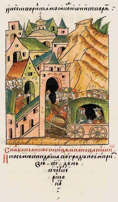 Лицевой летописный свод Ивана IV Грозного. 6980–6981 (1480–1481). Путешествие Софьи Палеолог в Московию, фрагм. 5