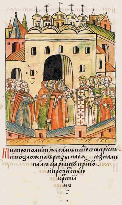Лицевой летописный свод Ивана IV Грозного. 6980–6981 (1480–1481). Путешествие Софьи Палеолог в Московию, фрагм. 6