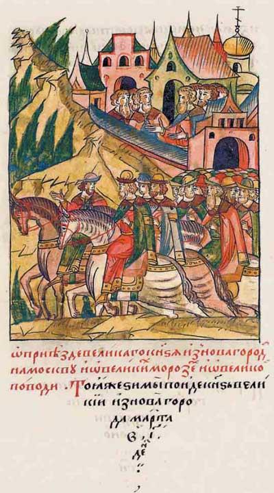 Лицевой летописный свод Ивана IV Грозного. 7004 (1504): Время ыв пути из Новгорода в Москву 2 недели