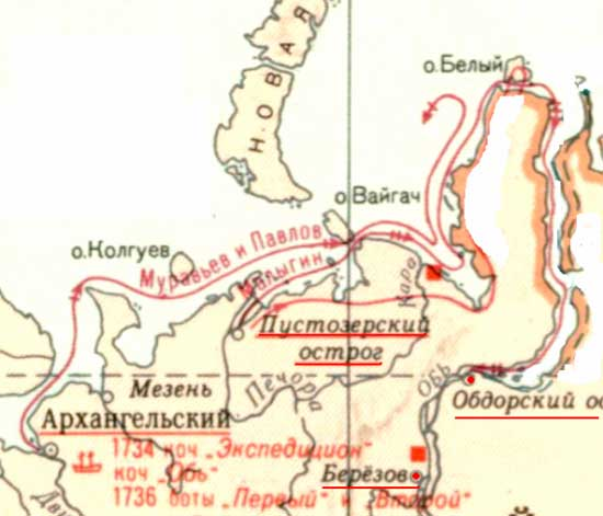 Экспедиции С.Г. Малыгина и А.И. Скуратова в 1734–1736 годах на кочах и ботах как фрагмент Северного морского пути в Русской Арктике,  http://tur-plus.ru/sever/sever-1.jpg