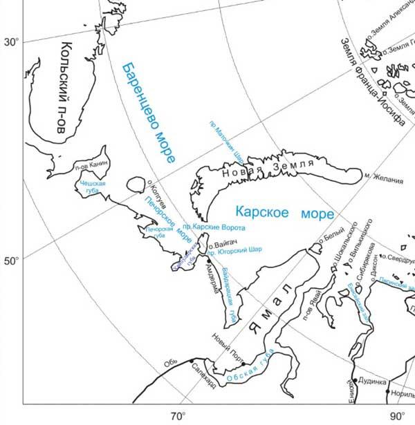Северные территории России – от Печоры к Оби, в Сибирь. Северный морской путь (фрагмент).
