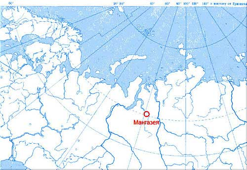 Россия. Сибирь. Мангазея