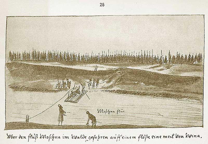 Альбом Мейерберга, 1661-62. Река Мошня и паром