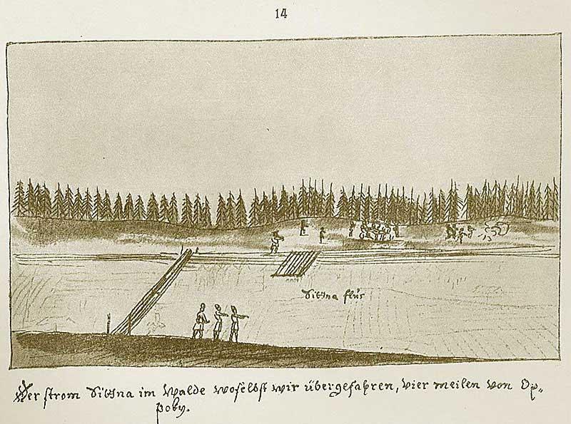 Альбом Мейерберга, 1661-62. Река Ситна