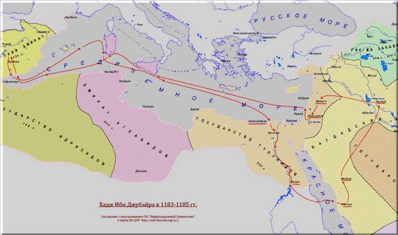 Хадж ибн-Джубайра, 1183-1185