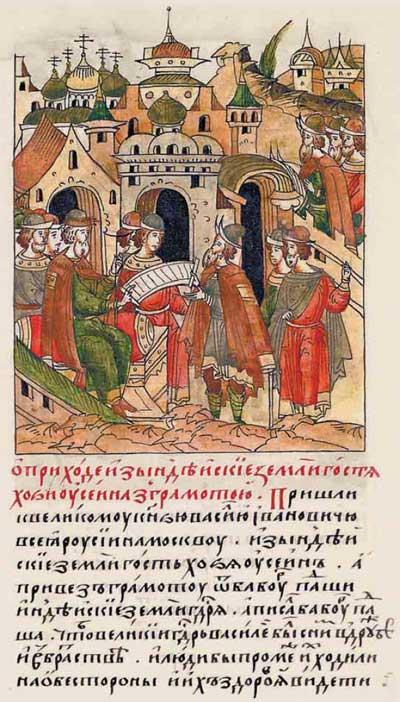 Лицевой летописный свод Ивана IV Грозного. 7041 (1541). О приходе из Индейской земли купца Хози-усеина с грамотой