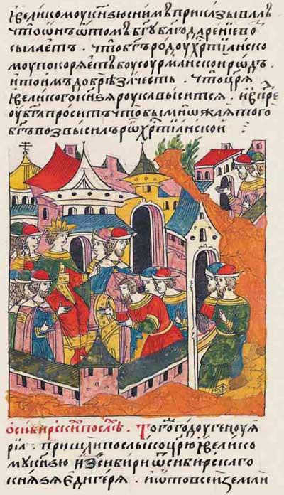 Лицевой летописный свод Ивана IV Грозного. 7063 (1563). О сибирских послах