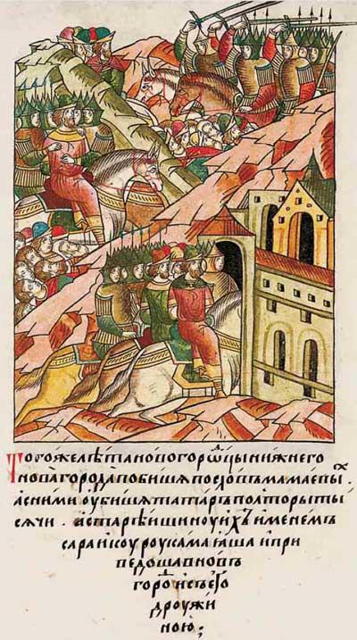 Лицевой летописный свод Ивана IV Грозного. 6882 (1382). Убийство послов Мамая
