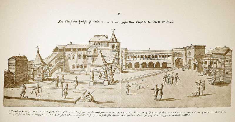 Альбом Мейерберга, 1661-62. Альбом Мейерберга, 1661-1662. Посольский двор