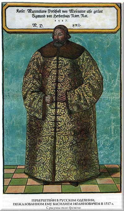 Герберштейн, 1517
