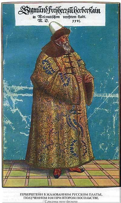 Герберштейн, 1526