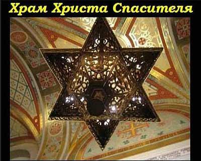 Люстра в храме Христа Спасителя в Москве, http://malech.narod.ru/cerkov6.html