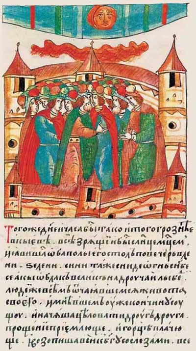 Лицевой летописный свод Ивана IV Грозного. 1238: Цветное затмение солнца