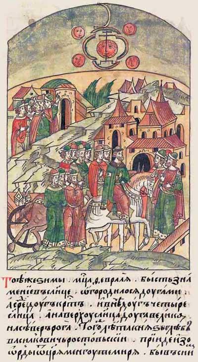 Лицевой летописный свод Ивана IV Грозного. 1286: Кресты и дуги на солнце
