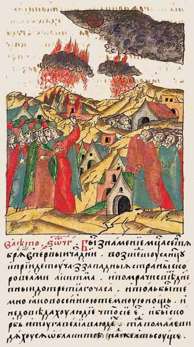 Лицевой летописный свод Ивана IV Грозного. 6893 (1393). Искры из облаков