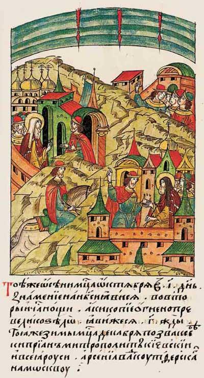 Лицевой летописный свод Ивана IV Грозного. 6911 (1411): Огненное копьё – Комета?