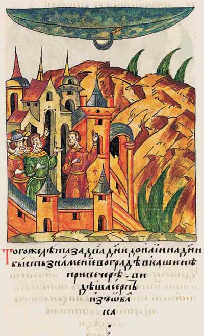 Лицевой летописный свод Ивана IV Грозного. 6920 (1420): Серп в облаке