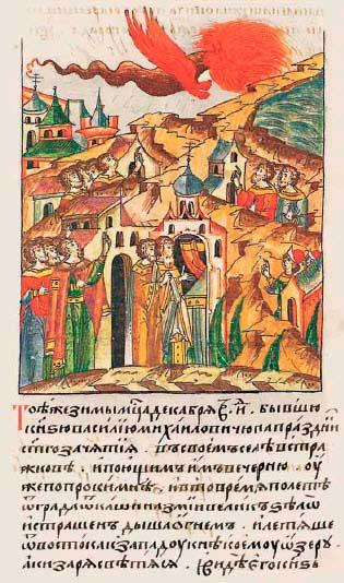 Лицевой летописный свод Ивана IV, 1412. В декабре пролетел огромный огнедышащий змей