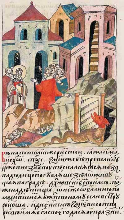 Лицевой летописный свод Ивана IV Грозного. Змей Горыныч