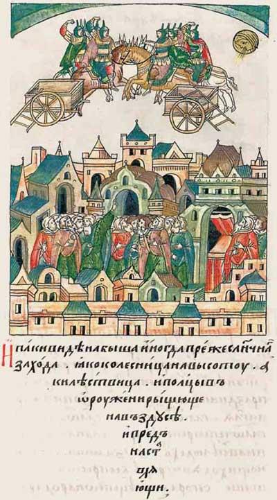 Лицевой летописный свод Ивана IV Грозного. Небесное воинство.