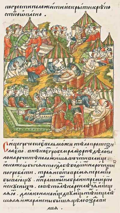 Лицевой летописный свод Ивана IV Грозного. Троянская война и полевая хирургия