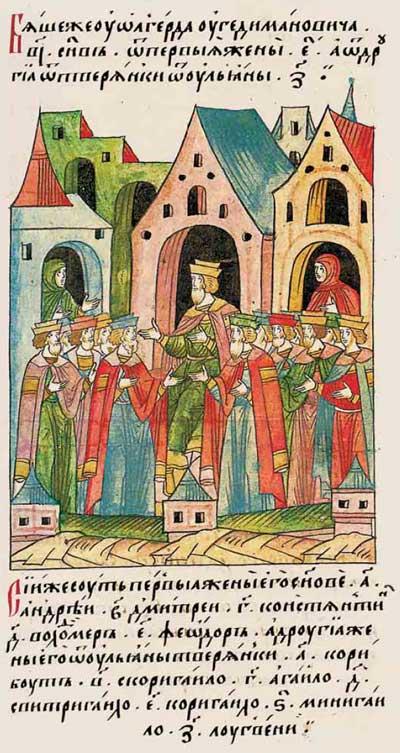 Лицевой летописный свод Ивана IV Грозного. 6885 (1385). Секс-копиист первопатриарха Израиля – Фрагмент 1
