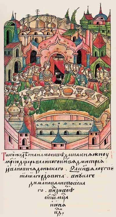 Лицевой летописный свод Ивана IV Грозного. 6901 (1401): Отдать дочь Дмитрия Донского в жёны князю ВКЛ