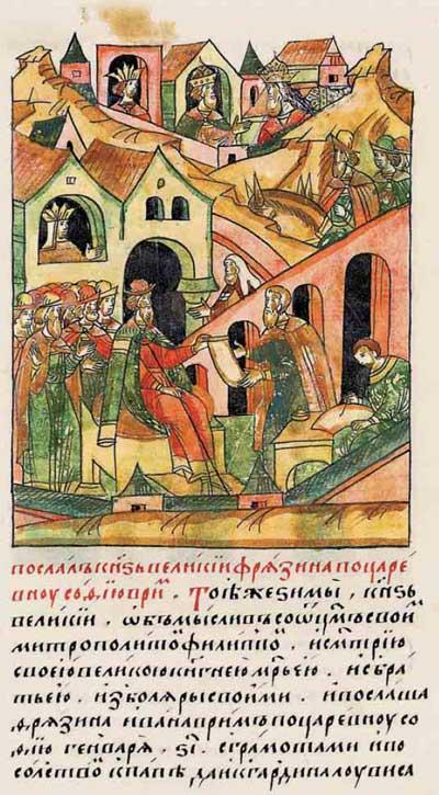 Лицевой летописный свод Ивана IV Грозного. 6980 (1480). Гонцы в Рим за Софьей. Ошиблись в имени папы римского