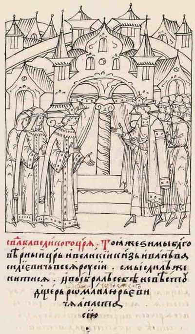 Лицевой летописный свод Ивана IV Грозного. 7055 (1555). Свадьба великого царя Ивана-4