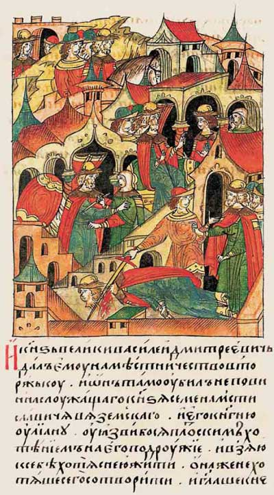 Лицевой летописный свод Ивана IV Грозного. 6915 (1415): Великокняжеский беспредел – Попытка изнасилования. Отпор княжны. Убийство мужа в отместку