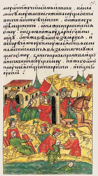 Лицевой летописный свод Ивана IV Грозного. 6915 (1415): Великокняжеский беспредел – Попытка изнасилования. Отпор княжны. Убийство мужа в отместку - 2