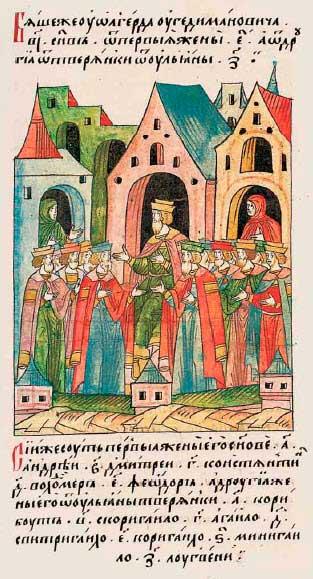 Лицевой летописный свод Ивана IV, 1377. Именование княжеских детей в прото-Белоруссии (ВКЛ)