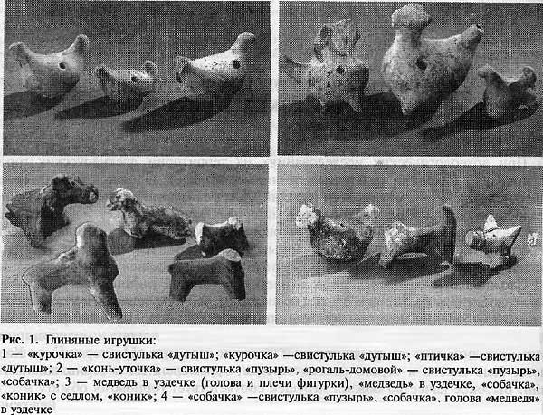 Глиняные игрушки XVI века в [20.12]